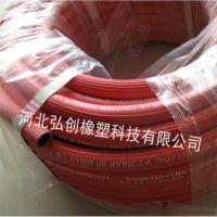 供应EPS发泡专用蒸汽软管 泡沫包装发泡蒸汽管 耐温水管 高品质