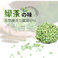 河南UMA豆腐猫砂企业,玉米猫沙,除臭猫咪用品工厂代加工生产OEM,外贸出口