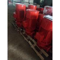 消防加压泵选型XBD7.0/40G-L控制柜(带3CF认证)AB签。
