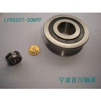LFR5207-30NPP=R5207-30ZZ 双列球小型导轨滚轮 百川轴承OEM自动流水线