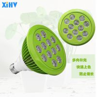 工厂直销12W LED植物生长灯 多肉花卉盆栽大棚瓜果蔬菜补光灯XIHV