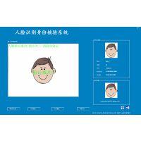 河南郑州人证比对软件