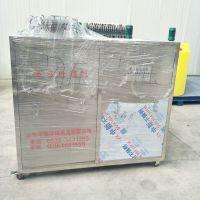 临朐县海德堡 印刷机显影液废液净化设备