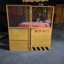 基坑防护栏杆厂家 基坑四周护栏 车间隔离护栏