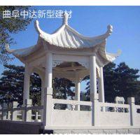 济宁厂家直销古建大型水泥石雕凉亭,仿古园林六角凉亭