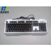 深圳龙华 机械键盘按键键帽激光打字加工键盘按键激光雕刻透光效果-满海激光