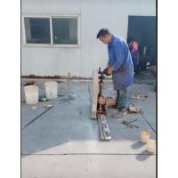 苏州高新区专业承接厂房地平切割工程改造切割开槽工程切割