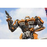 机器人供应商 智能机器人 变形金刚
