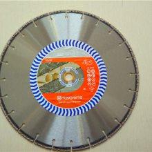 美国RIDGID全能切割片RC14混凝土切割锯片