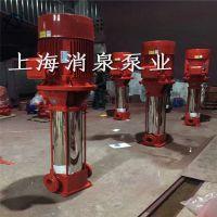 立式管道增压热水循环XBD3.8/30-(I)125*2离心管道泵消泉泵业