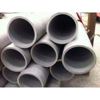Q345B大口径无缝管丨大口径无缝管现货价格