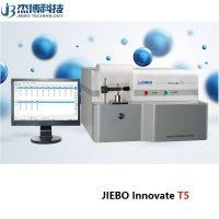 天津全谱直读光谱仪有多少生产厂家 CCD直读光谱仪批发价是多少