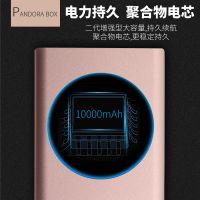 手机充电宝厂家批发沣标新款10000毫安双USB口超薄移动电源
