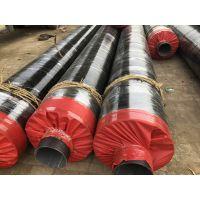 预制钢套钢保温管优惠价格