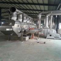 鲁干牌鸡精生产线 鸡精烘干设备 ZLG系列振动流化床干燥机