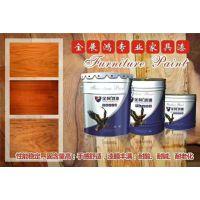 金展鸿PU油漆批发 PE家具漆和UV油漆代理加盟