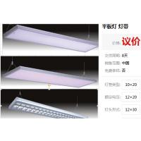 新能源LED时控平板灯,LED调光平板灯,LED净化APP平板灯