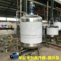 上犹崇义润滑脂电加热反应釜不锈钢液体混合桶食品胶单层配料罐vj直销