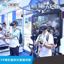 9dvr空间定位 商场广场9DVR设备供应厂家 大型游乐设备厂家直销 2017年新款VR体验馆