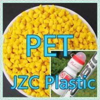 惠州色母料厂家批发PET吹膜色母 PET瓶盖专用母粒 瓶胚色母料 医药容器专用色母