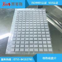 厂家供应散热硅胶片 耐高温CPU散热硅胶片 LED铝基板散热硅胶片
