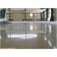 咔诺斯混凝土密封硬化剂/固化地坪