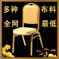 批发订做酒店椅宴会椅 铁艺婚庆会议金属椅子饭店餐桌椅 酒店家具