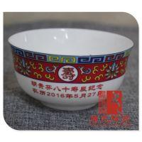 景德镇陶瓷餐具套装 餐具定制 唐龙陶瓷