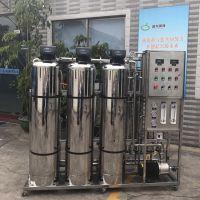 纯水设备广州晨兴生产批发各种规格型号 RO反渗透设备