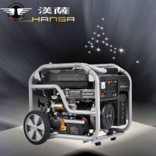 汉萨5kw汽油发电机EU-5500DE