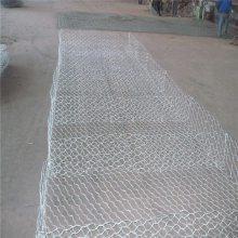 堤坡加固石笼网 铅丝笼生产厂家 铅丝笼