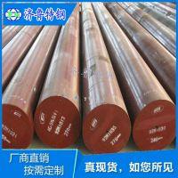 生产矿山机械设备用1Cr13圆钢1Cr13钢材直销