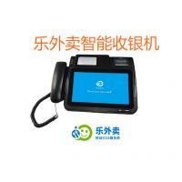 深圳市迅享科技有限公司