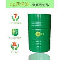 【热销产品】BP海力克 100抗磨液压油