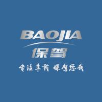 深圳市保驾科技有限公司