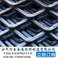 建筑水泥用钢板网@机械设备防护网@高档音响用菱形网