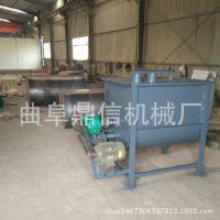 鼎信专业生产电动混料机 多功能卧式混合机 搅拌机