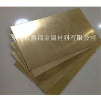 CDA2400黄铜 高精密性能CDA2400铜棒 进口黄铜棒材批发价
