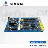 罗兰700DA转A37V1070 70 印刷机电路板配件耗材 维修罗兰700电路板 罗兰印刷机电路板