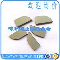 硬质合金焊接车刀刀片