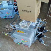 ZW20-12FG/630A智能带隔离高压真空断路器 电合电分真空开关