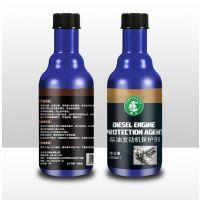 柴油发动机保护剂 Carbonking碳王 养护品厂家直销