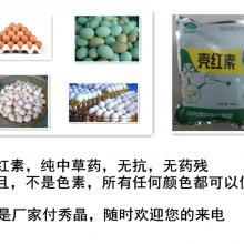 治疗京粉1号沙壳蛋软蛋蛋壳薄