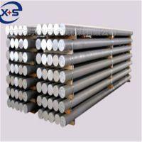 铝合金棒材6061,6063,7075高精铝棒批发