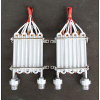 家用电器高温清洗消毒专用电加热器