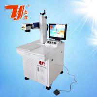 IC激光打标喷码机厂家直销东莞台谊激光科技