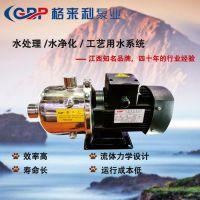 广州直销新瑞洪泵业GHL4-50冷凝水回收泵空调循环泵卧式多级离心泵
