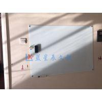 佛山玻璃白板L禅城磁性玻璃白板C南海公司精致宣传栏