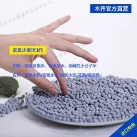 富氢球/尺寸可定制/陶瓷烧制而成 /水素水球/会冒泡的小石头/厂家直营/1代普通型