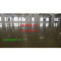 南宁江南混凝土地面抛光-水磨石渗透固化地坪-地面起灰处理